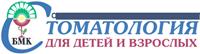 Беломорская Медицинская Компания